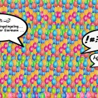 Oli Kahn's Gedächnisevent 2017: Eier....wir brauchen Eier!